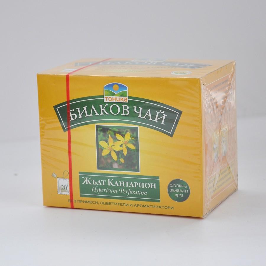 Билков чай - Жълт Кантарион
