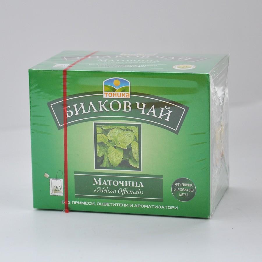 Билков чай - Маточина