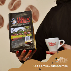 Чудесата на регион уиля: колумбия мекбуда