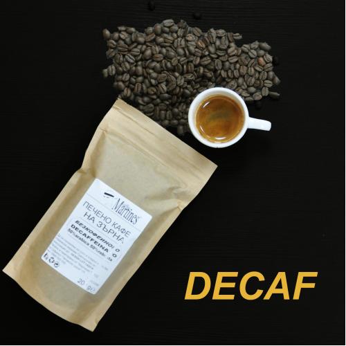 Безкофеиново кафе (2)