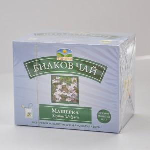 Билков чай - Мащерка
