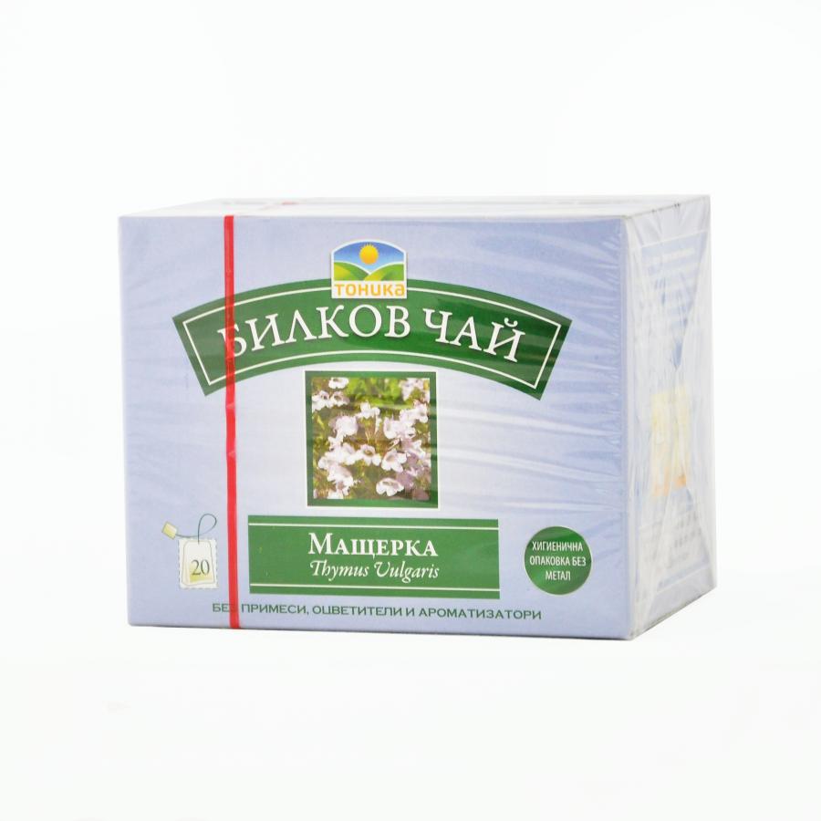 Билков чай - Мащерка от Martines Caffe